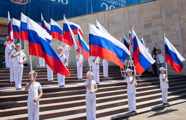 День России в Сочи