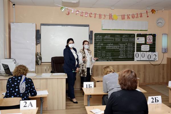 Сочинцы сдали экзамен по русскому языку