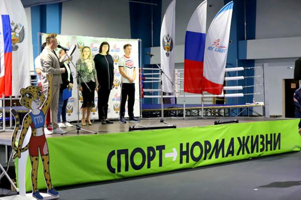 Спортивный фестиваль 90 лет ГТО