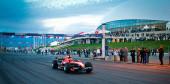 Российский этап Гран-при «Формула-1»