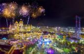 Новый год в Сочи 2021 программа праздника