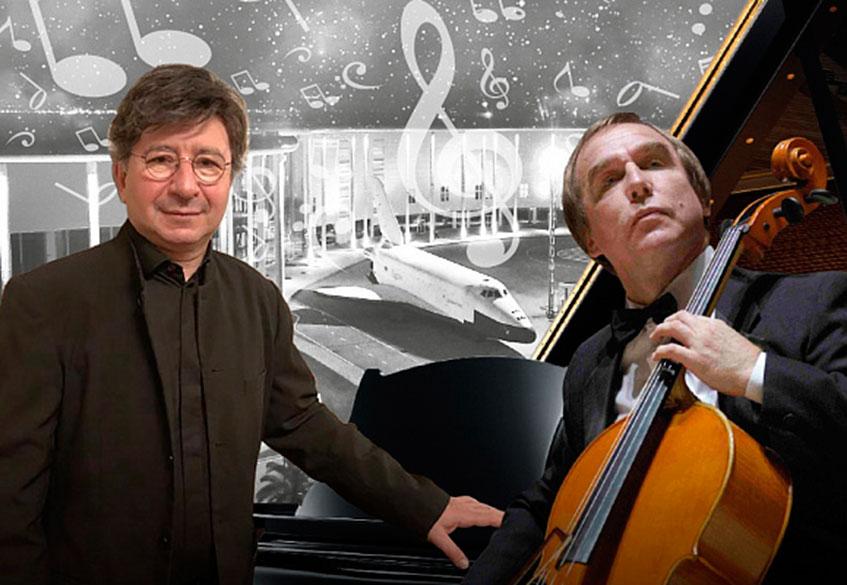 Знаменитые музыканты в сочинском «Сириусе»
