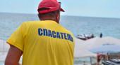 Безопасность на сочинских пляжах