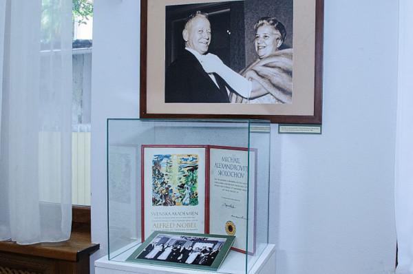 Выставка, посвященная Михаилу Шолохову